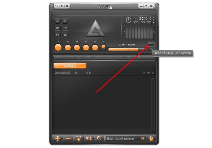 Правильная настройка эквалайзера AIMP (АИМП)